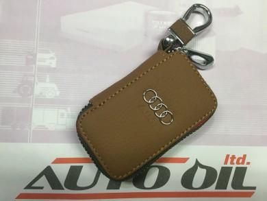 Кожен ключодържател с цип AUDI