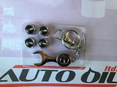 Ключодържател+капачки за винтили BMW M