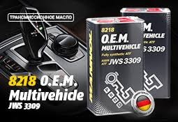 MANNOL 8218  Multivehicle JWS 3309 1L
