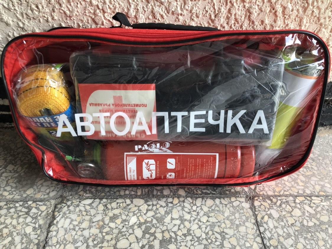 Авариен комплект за автомобил / Автоаптечка